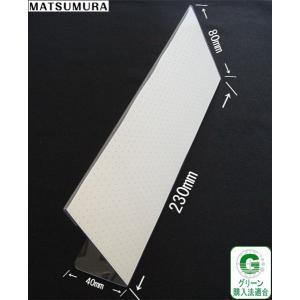 カード立て L型 230mm巾  再生PET製  h56071【カードスタンド メニュー立て 透明】|matsumura