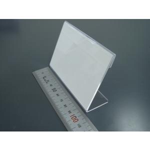 カードスタンド/カード立て L型 100mm幅 アクリル製【カードスタンド メニュー立て 透明】|matsumura