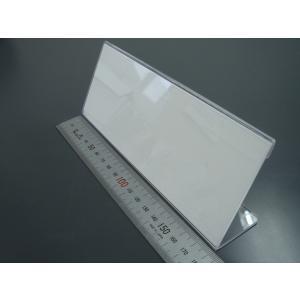 カードスタンド/カード立て L型 180mm幅 アクリル製【カードスタンド メニュー立て 透明】|matsumura