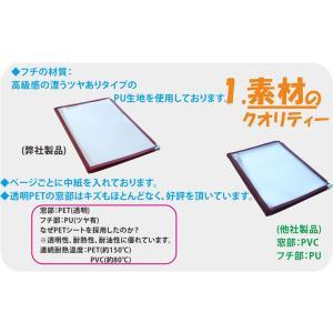 メニューブック A4 12ページ 【メニューカバー お品書き メニュー表 メニューファイル Menu メニュー】|matsumura|04