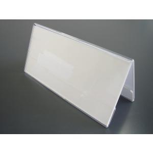 カードスタンド/カード立て V型 120mm幅 アクリル製【カードスタンド メニュー立て 透明】|matsumura