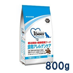 C:ファーストチョイス ダイエタリーケア 食物アレルゲンケア 800g|matsunami