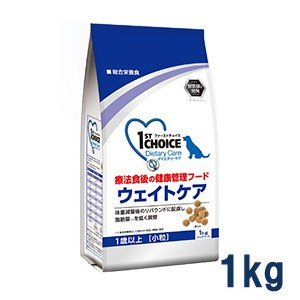 ファーストチョイス ダイエタリーケア ウエイトケア 1kg matsunami