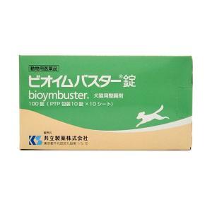 B:ビオイムバスター錠 100錠入り 動物用医薬品 使用期限:2021/05/31以降(05月現在)|matsunami