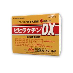 C:ビヒラクチン DX 賞味期限:2020/08/31以降(08月現在)|matsunami