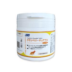 C:犬用 クランベリーチュアブル錠 賞味期限:2020/12/31以降(06月現在)|matsunami