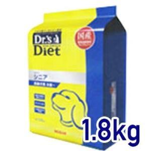 ドクターズダイエット 犬用 シニア (高齢犬用) 1.8kg 準療法食 【宅配便】