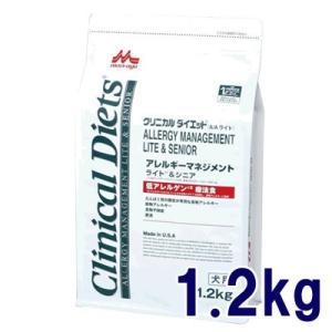 森乳 クリニカルダイエット アレルギーマネジメント ライト&シニア 1.2kg 療法食 賞味期限:2019/02/28まで(01月現在)|matsunami