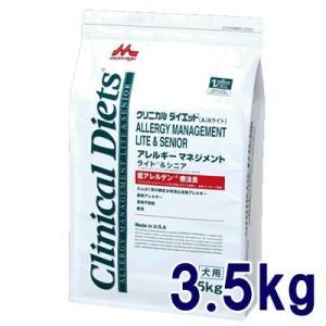 森乳 クリニカルダイエット アレルギーマネジメント ライト&シニア 3.5kg 療法食 賞味期限:2019/02/28まで(01月現在)|matsunami