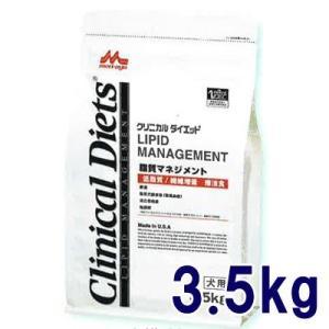 森乳サンワールド クリニカルダイエット 脂質マネジメント 3.5kg|matsunami