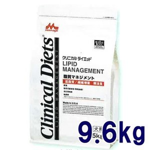 森乳サンワールド クリニカルダイエット 脂質マネジメント 9.6kg|matsunami