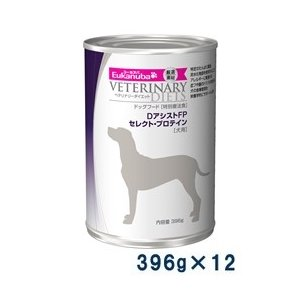ユーカヌバ 犬用 DアシストFP セレクト・プロテイン ウェット 缶 396g×12 療法食 賞味期限:2018/04/08まで(11月現在)|matsunami