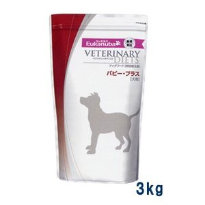 ユーカヌバ 犬用 パピー・プラス 3kg 療法食|matsunami
