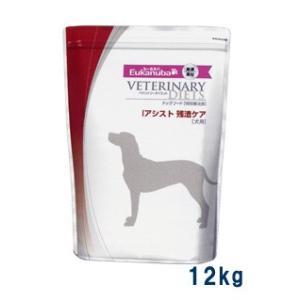 ユーカヌバ 犬用 Iアシスト 残渣ケア 12kg 療法食 賞味期限:2017/12/04まで(11月現在)|matsunami