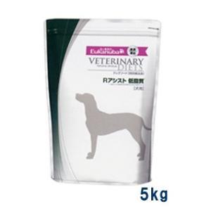 ユーカヌバ 犬用 Rアシスト 低脂質 5kg 療法食 【宅配便】