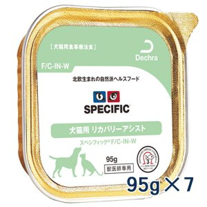 C:スペシフィック 犬猫用 リカバリー・プラス・ダイエット(F/C-IN-W) 95gトレイ×7 療法食 賞味期限:2019/12/10以降(06月現在)|matsunami