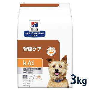ヒルズ 犬用 k/d 3kg 療法食 賞味期限:2019/01/31まで(01月現在) matsunami