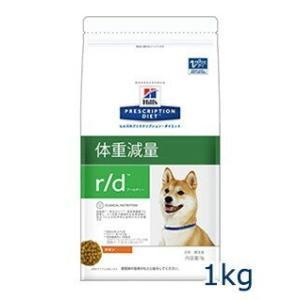ヒルズ 犬用 r/d 1kg 療法食 賞味期限:2018/07/31まで(01月現在) matsunami