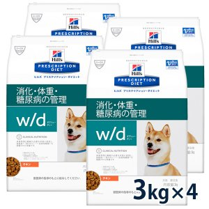 C:ヒルズ 犬用 w/d 消化・体重・糖尿病の管理 チキン 3kg 4袋セット 賞味期限:2020/09/30以降(08月現在)|matsunami