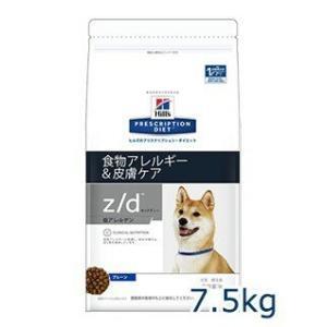 ヒルズ 犬用 z/d 低アレルゲン 7.5kg 療法食 賞味期限:2019/04/30まで(01月現在)|matsunami