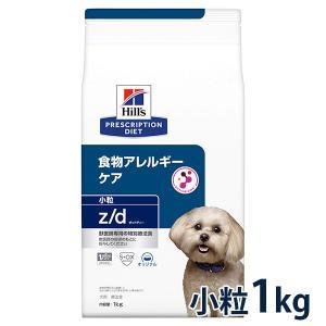 ヒルズ 犬用 z/d ウルトラ 1kg 療法食 賞味期限:2019/01/31まで(01月現在)|matsunami