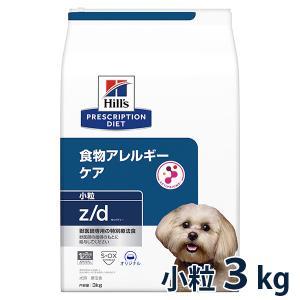 ヒルズ 犬用 z/d ウルトラ 3kg 療法食 賞味期限:2019/02/28まで(01月現在)|matsunami