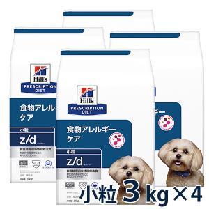 C:ヒルズ 犬用 z/d ULTRA 食物アレルギー&皮膚ケア プレーン 3kg 4袋セット 賞味期限:2020/11/30以降(08月現在)|matsunami