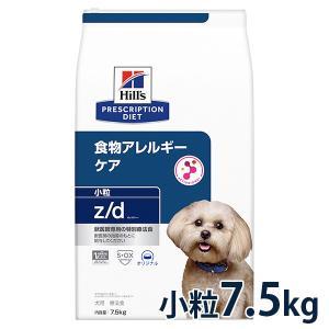 ヒルズ 犬用 z/d ウルトラ 7.5kg 療法食 賞味期限:2019/02/28まで(01月現在)|matsunami