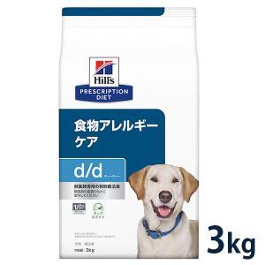 ヒルズ 犬用 d/d ダック&ポテト 3kg 療法食 賞味期限:2018/07/31まで(01月現在)|matsunami