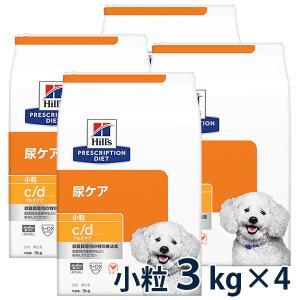 C:ヒルズ 犬用 c/d マルチケア 尿ケア チキン 小粒 3kg 4袋セット 賞味期限:2020/09/30以降(08月現在)|matsunami