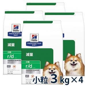 C:ヒルズ 犬用 r/d 体重減量 チキン 小粒 3kg 4袋セット 賞味期限:2020/06/30以降(08月現在)|matsunami