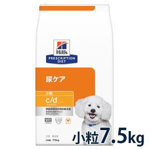 C:ヒルズ 犬用 c/d マルチケア 尿ケア チキン 小粒 7.5kg 賞味期限:2020/08/31以降(06月現在)|matsunami