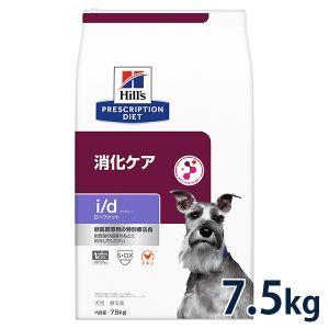 C:ヒルズ 犬用 i/d ローファット 消化ケア チキン 7.5kg 賞味期限:2020/06/30以降(06月現在)|matsunami