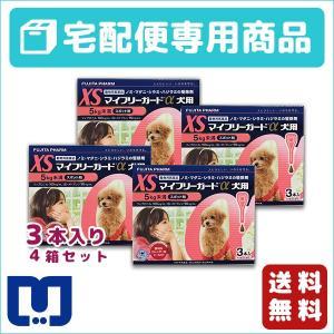 マイフリーガードα 犬用 XS (5kg未満) 3ピペット ...