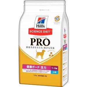 C:ヒルズ サイエンス・ダイエット(プロ)犬用 (健康ガード 活力) 小粒 1〜6歳 1.6kg 賞味期限:2019/11/30以降(06月現在)|matsunami