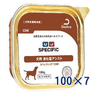 C:スペシフィック 犬用 高消化性 【CIW】 100gトレイ×7 賞味期限:2020/04/26以降(06月現在)|matsunami