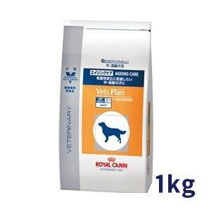 C:ロイヤルカナン ベッツプラン 犬用 エイジングケア 1kg 準療法食 賞味期限:2020/08/21以降(06月現在)|matsunami
