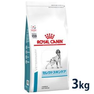 ロイヤルカナン ベッツプラン 犬用 セレクトスキンケア 3kg 準療法食 賞味期限:2019/04/10まで(01月現在)|matsunami