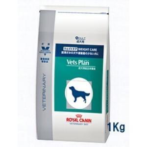 C:ロイヤルカナン ベッツプラン 犬用 ウエイトケア 1kg 準療法食 賞味期限:2020/07/13以降(06月現在)|matsunami