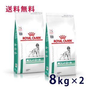 C:ロイヤルカナン 犬用 糖コントロール 8kg (2袋セット) 賞味期限:2020/08/04以降(07月現在)|matsunami