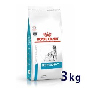ロイヤルカナン 犬用 低分子プロテイン 3kg 療法食 賞味期限:2019/04/06まで(01月現在)|matsunami