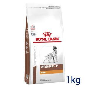 ロイヤルカナン 犬用 消化器サポート (低脂肪) 1kg 療法食 【宅配便】