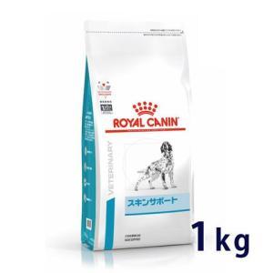 ロイヤルカナン 犬用 スキンサポート 1kg (10袋セット) 療法食 賞味期限:2018/12/21まで(11月現在)|matsunami