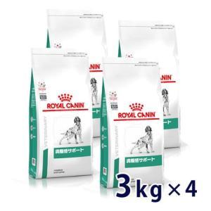 C:ロイヤルカナン 犬用 満腹感サポート 3kg (4袋セット) 療法食 賞味期限:2020/10/08以降(08月現在)|matsunami