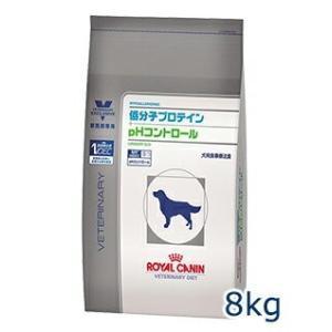 ロイヤルカナン 犬用 低分子プロテイン+pHコントロール 8kg 療法食 賞味期限:2019/03/23まで(01月現在)|matsunami