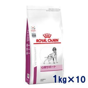C:ロイヤルカナン 犬用 心臓サポート2 1kg (10袋セット) 療法食 賞味期限:2020/07/28以降(08月現在)|matsunami