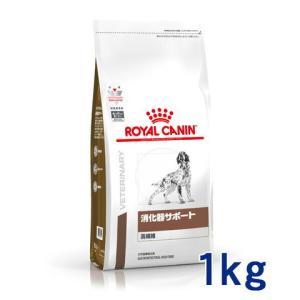 C:ロイヤルカナン 犬用 消化器サポート (高繊維) 1kg 療法食 賞味期限:2020/09/10以降(09月現在)|matsunami