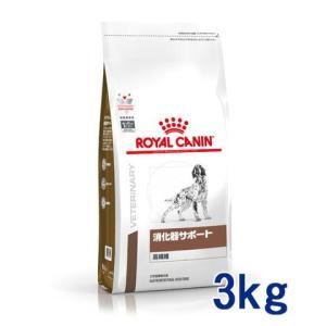 C:ロイヤルカナン 犬用 消化器サポート (高繊維) 3kg 療法食 賞味期限:2020/10/26以降(09月現在)|matsunami