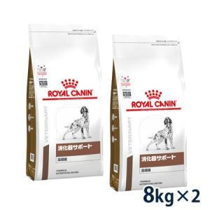 C:ロイヤルカナン犬用 消化器サポート(高繊維) 8kg (2袋セット) 賞味期限:2020/10/18以降(07月現在)|matsunami