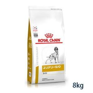 ロイヤルカナン 犬用 pHコントロール ライト 8kg 療法食 賞味期限:2019/05/09まで(03月現在)